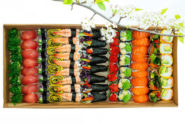 YNJ Japanese Catering Sushi Deluxe Sushi Platter(l)(3)